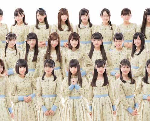 "NGT48、個性溢れる""25人""の個人映像一挙公開"
