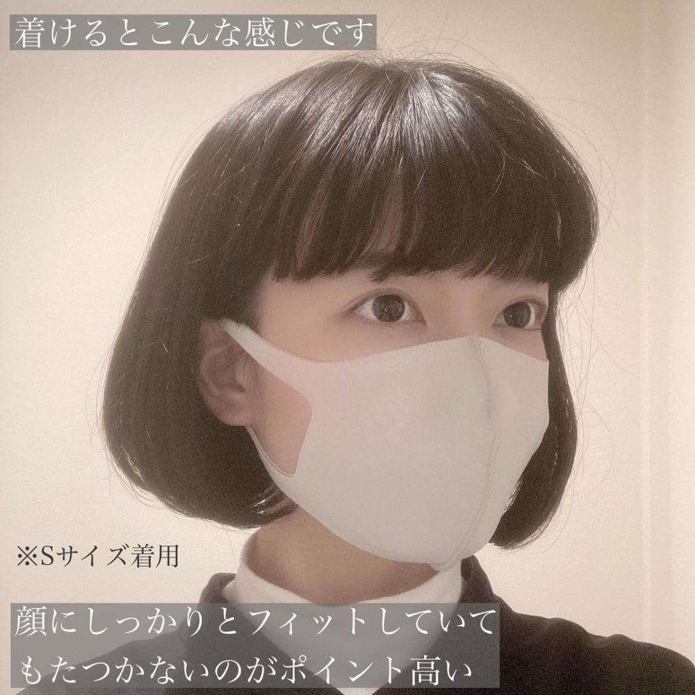 繰り返し洗えるマスク