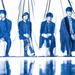 Official髭男dism、9月26日に初のオンラインライブ配信決定!