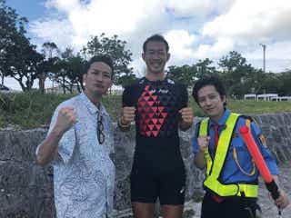 嵐・二宮和也「ウルトラマンDASH!」参戦 TOKIO・松岡昌宏とリベンジをサポート