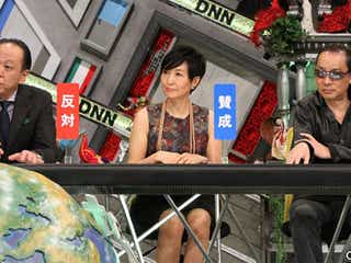 元女子アナ・吉川美代子「生まれつきの美貌格差は8%」と発言
