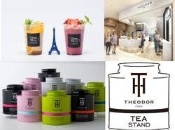 仏・高級紅茶専門店「テオドー」日本初ティースタンドが大阪に誕生