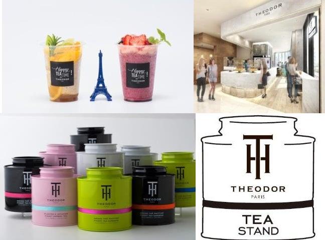日本初出店となるTHEODOR TeaStand/画像提供:阪急電鉄