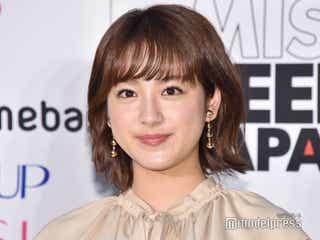 平祐奈、ネット上の噂に言及「ゆうが1番驚いてる」