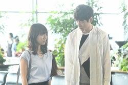 吉岡里帆、坂口健太郎「ごめん、愛してる」第8話より(画像提供:TBS)