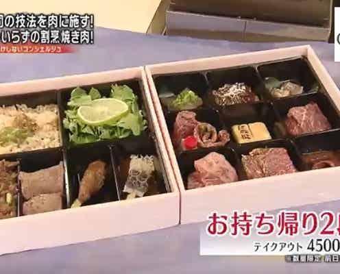 寿司の技法でおいしくなる?大阪でみつけた「タレいらずの焼き肉」とは