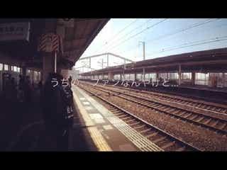 """清木場俊介、ファンに無視される 新幹線ホームでの""""振り向きスルー""""動画が話題"""