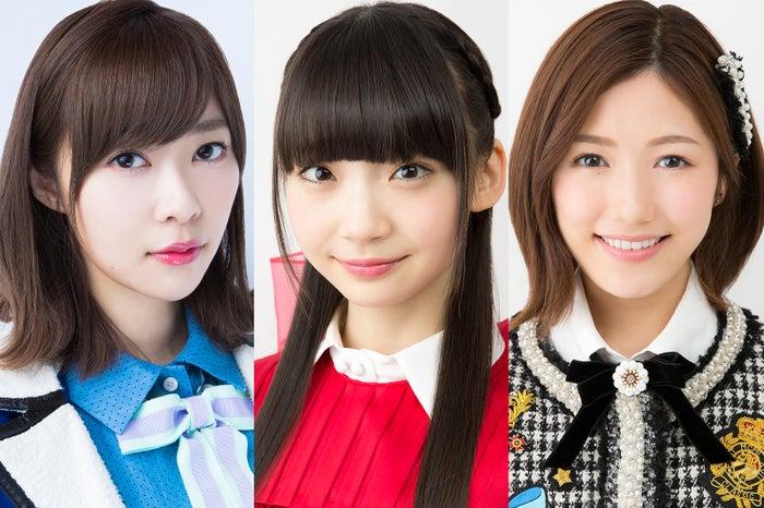 (左から)指原莉乃、荻野由佳、渡辺麻友(C)AKS