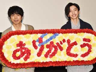 V6井ノ原快彦&なにわ男子・道枝駿佑、タメ口協定継続を約束「抗議しました」<461個のおべんとう>