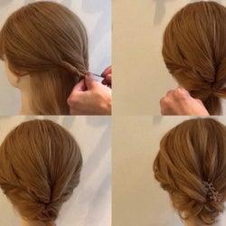 【ショートヘアさん向け】夏のお悩み解決!首回りスッキリ快適まとめ髪アレンジ