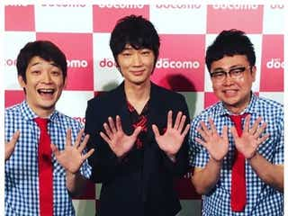 綾野剛&銀シャリの3ショットに歓喜の声 鰻和弘「めちゃめちゃ優しい方」