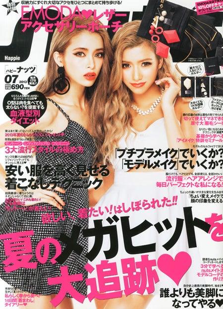 「Happie nuts」7月号(インフォレスト、2013年5月17日発売)表紙:尾崎紗代子、越川真美