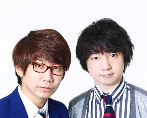 三四郎、広島でMCを務める番組「Dearボス」相田周二は器用さを発揮