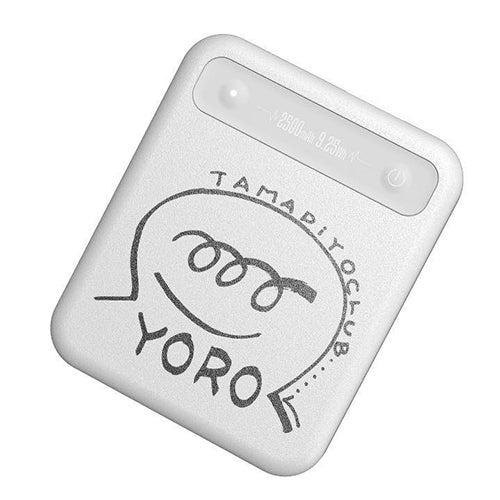 「玉城デザイングッズ」モバイルバッテリー_YORO/提供画像
