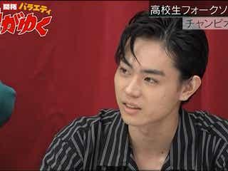 菅田将暉、サプライズ登場「ファンでした」 念願の対面で絶賛