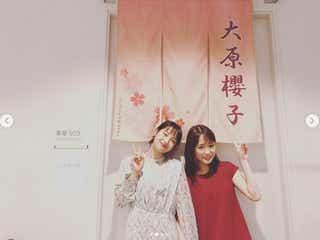 """広瀬すず&大原櫻子、""""さくすず""""仲良し2ショットにファン歓喜"""