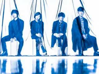 Official髭男dism、初のオンラインライブ「Official髭男dism ONLINE LIVE 2020 – Arena Travelers -」のリアルタイム配信終了後よりオーディオコメンタリーの公開が決定!