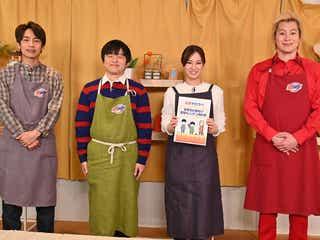 北川景子、家事の分担&こだわり明かす