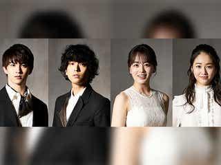 黒羽麻璃央・甲斐翔真がロミオ役、『ロミオ&ジュリエット』日本オリジナル版が2年ぶりに上演