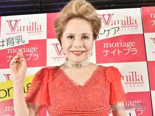 デヴィ夫人、変わらぬスタイルに驚きの声「80歳になるのにこのシェープです」キープ法を明かす