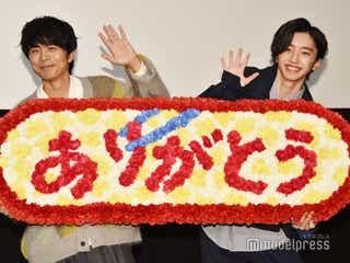 V6井ノ原快彦、なにわ男子・道枝駿佑に最後の激励「仲間をまずは一番大事にして。君なら大丈夫」<461個のおべんとう>