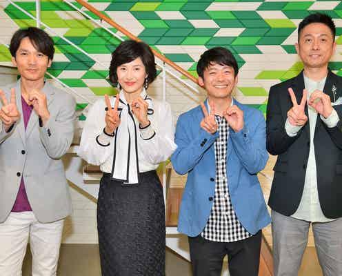 V6長野博は「嫌なことが全くない」9年間共演した水野真紀が絶賛