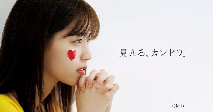 西野七瀬(C)NHK