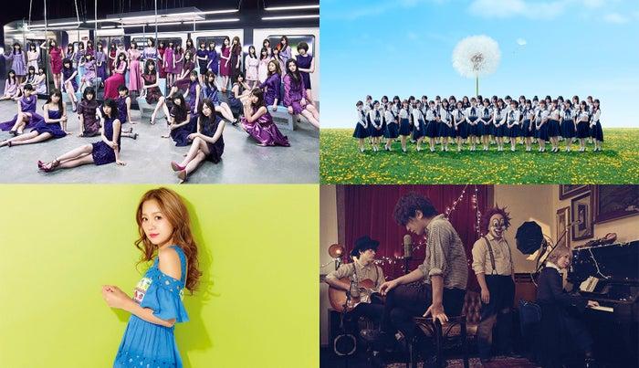 「テレ東音楽祭2017」に出演する(左上から時計回りに)乃木坂46、AKB48、SEKAI NO OWARI、西野カナ(写真提供:テレビ東京)