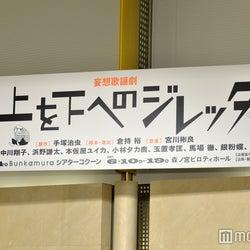 """関ジャニ∞横山裕、野心家といえば「うちの村上」 メンバーの活動に""""刺激"""""""