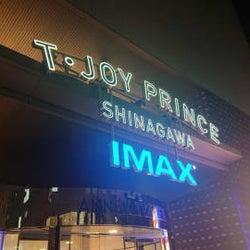 """【突撃レポート】話題の戦車映画を宣伝部女子が""""完全版IMAX""""で体験!"""