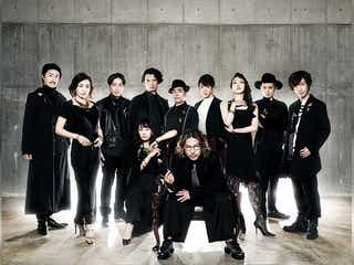 西田大輔率いる『AND ENDLESS』25周年記念公演が決定、出演者オーデイションも