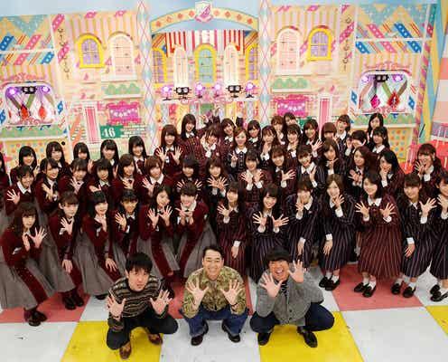 """乃木坂46&欅坂46が""""忘年会"""" バラエティ番組で初共演決定"""