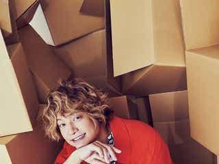 香取慎吾、12年前の雑誌に「腹が立ってきて(笑)」ステイホーム中のエピソード明かす