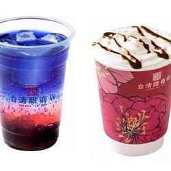 DEAN FUJIOKA監修「ディーンタピオカ」台湾甜商店とのコラボドリンク2種登場