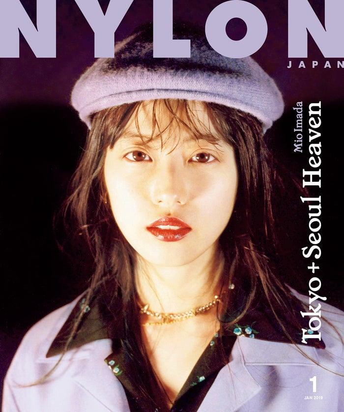 「NYLON JAPAN」2019年1月号(2018年11月28日発売、カエルム)表紙:今田美桜(画像提供:カエルム)