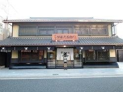 京都・宇治駅前に「伊藤久右衛門」限定パフェは抹茶ロールまるごとのせ
