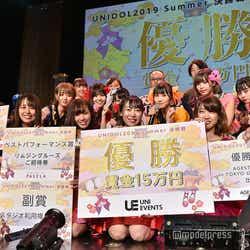 モデルプレス - 女子大生アイドル日本一決定戦、東洋大学「Tomboys☆」が2期連続の優勝<UNIDOL2019 Summer>