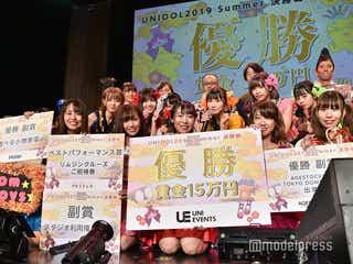 女子大生アイドル日本一決定戦、東洋大学「Tomboys☆」が2期連続の優勝<UNIDOL2019 Summer>