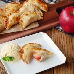 餃子の皮で簡単かわいい!「パリパリアップルパイ」の作り方