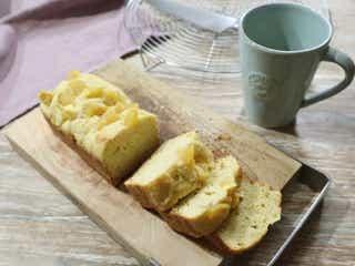 あまった栗きんとんはパウンドケーキにリメイクが正解!ホットケーキミックスの簡単マロンケーキ