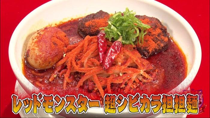 横浜流星らが挑「レッドモンスター 超シビカラ担々麺」(C)日本テレビ