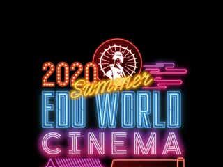 日光江戸村でドライブインシアター「2020 SUMMER EDO WORLD CINEMA」駐車場で映画上映
