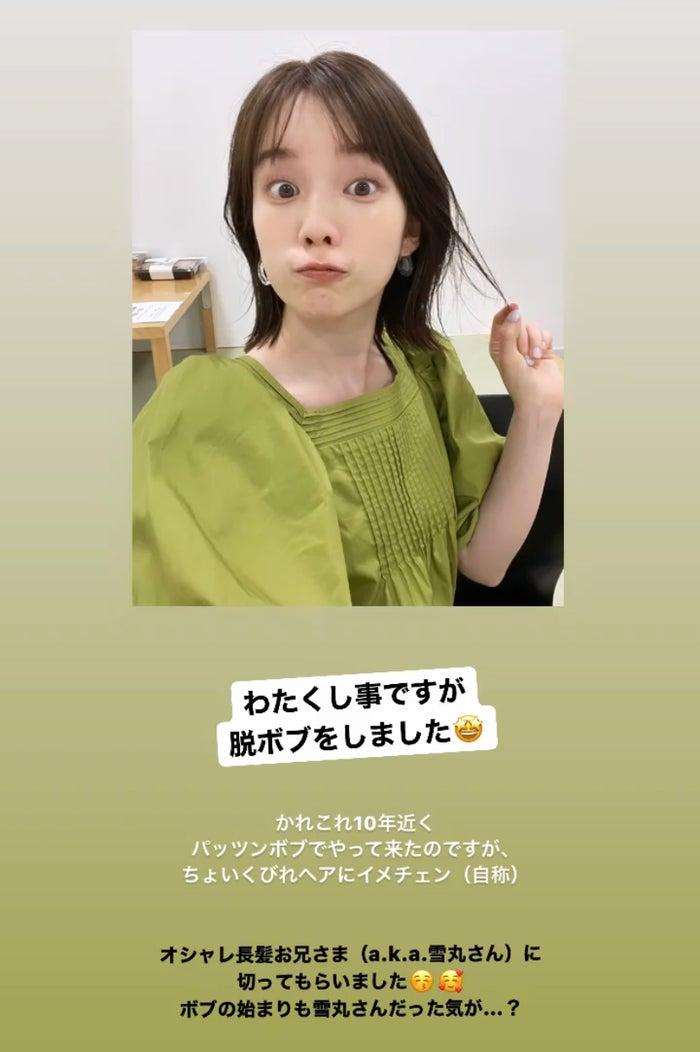 ひろなかあやか テレビ朝日女子アナ 水着