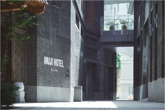 MUJI HOTEL BEIJING/画像提供:小田急電鉄