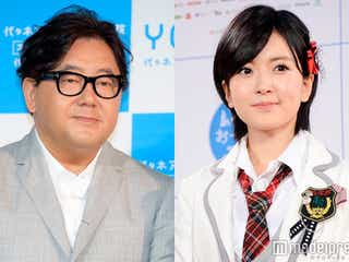 NMB48須藤凜々花の結婚発表に秋元康氏「切ない」総選挙野外開催の意図も語る