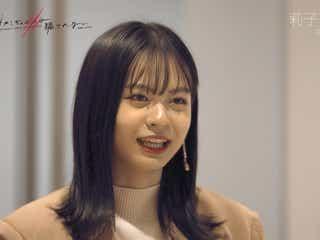 「Popteen」莉子(リコリコ)ら「オオカミちゃん」メンバー11名、恋愛観告白 これまでの恋愛は?騙されない自信は?