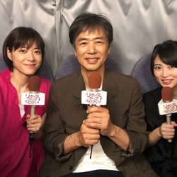 上野樹里・三浦春馬・深田恭子ら「めざましテレビ特大号」でリポーターに挑戦