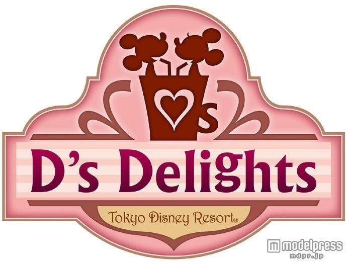 「D's Delights」ブランドロゴ(C)Disney