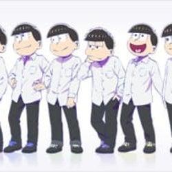 「おそ松さん」公式ファンクラブ開設!6つ子のコメント発表