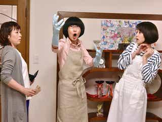 三田園(松岡昌宏)、嘘だらけの家へ「家政夫のミタゾノ」<第5話あらすじ>